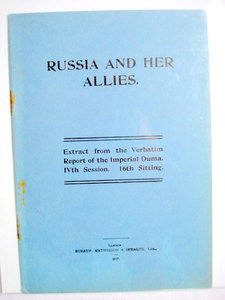 Russia and Her Allies World War I Booklet 1917 WWI