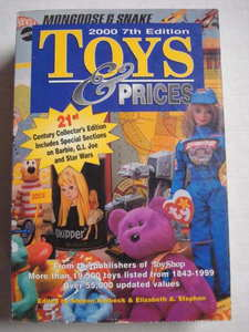 Toys & Prices Softcover 2000 7th Edition