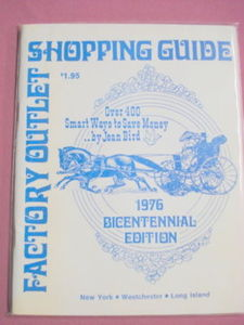 1976 Factory Outlet Shopping Guide New York