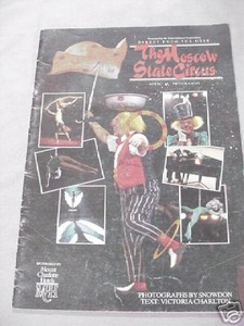 1985 Moscow State Circus Official Programme UK Tour
