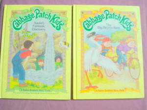 2 Cabbage Patch Kids 1984 HCs Big Bicycle Race & Xavier