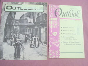 2 Women's League Outlook Magazine 1965 & 1979 Judaism