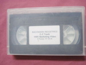 Bachmann Industries E-Z Track 1995 Marketing VHS Video