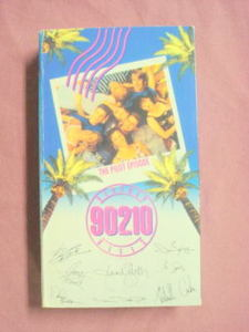 Beverly Hills 90210 The Pilot Episode VHS 1990