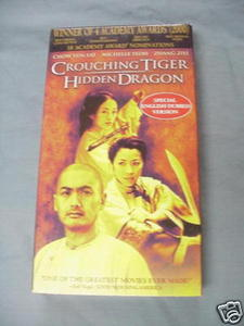 Crouching Tiger Hidden Dragon VHS Martial Arts