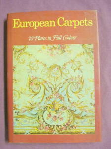European Carpets Michele Campana HC 1969 70 Pictures!