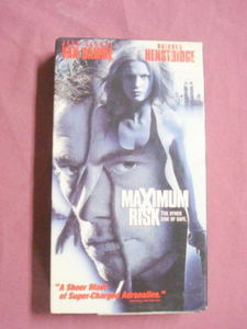 Maximum Risk VHS Jean Claude Van Damme