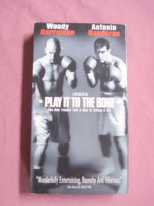 Play It To The Bone VHS Antonio Banderas Boxing Movie