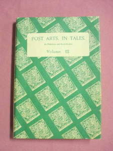 Post Arts, In Tales Vol. III 1956 Book on China Stamps