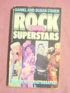 Rock Video Superstars PB 1985 Wham Billy Idol Madonna