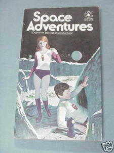 Space Adventures 1975 Paperback Teen Space Stories