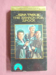 Star Trek III The Search For Spock VHS 1984
