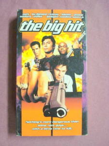 The Big Hit VHS Crime Christina Applegate Mark Wahlberg