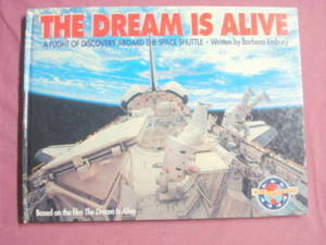 The Dream Is Alive Barbara Embury 1984 Space Shuttle