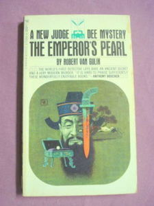 The Emperor's Pearl 1965 Robert Van Gulik PB Judge Dee