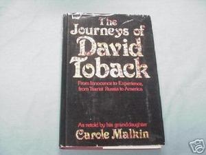 The Journeys of David Toback 1981 HC Carole Malkin