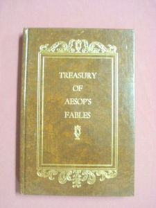 Treasury of Aesop's Fables 1973 HC