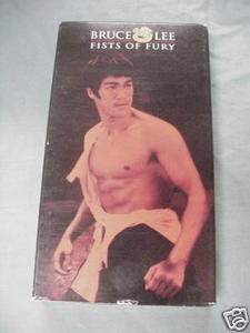 Fists of Fury VHS Starring Bruce Lee